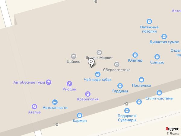 АлПласт на карте Волгограда