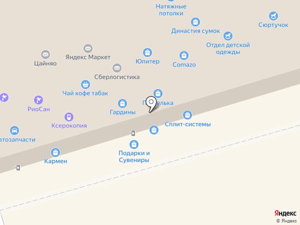 Мадлена на карте Волгограда