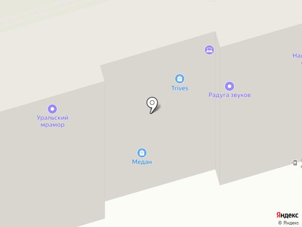 Хельга на карте Волгограда