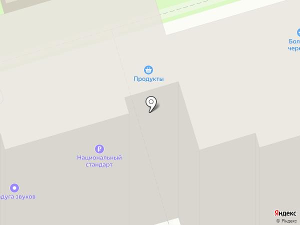 Юнивесттрейд на карте Волгограда