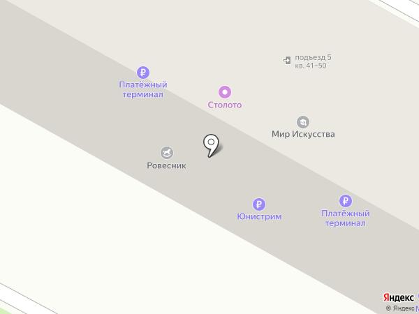 Дом Оптики на карте Волгограда