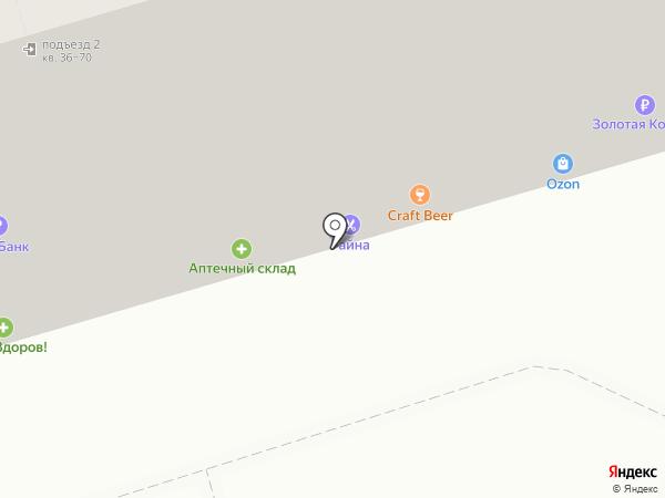 Smoke House на карте Волгограда