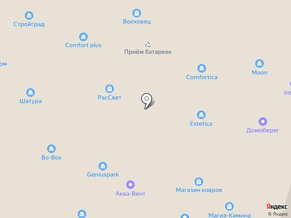 Магия Камина на карте Волгограда