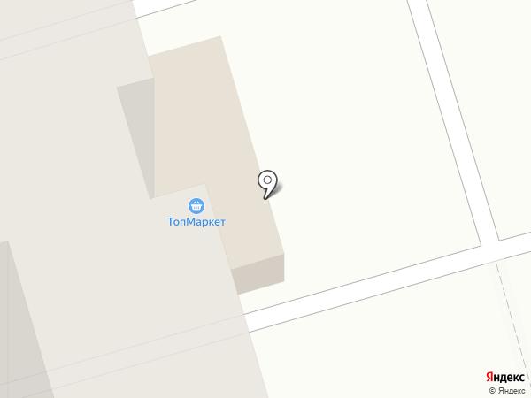 Топ маркет на карте Волгограда
