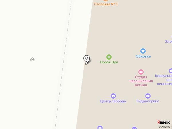 Люкс-2 на карте Волгограда