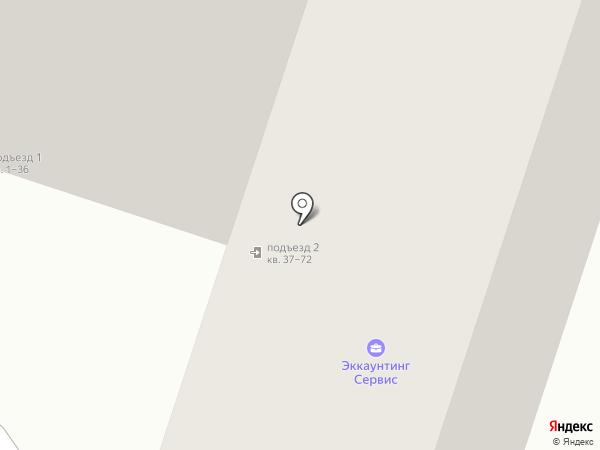 Ведущий праздников Дмитрий Мещеряков на карте Волгограда