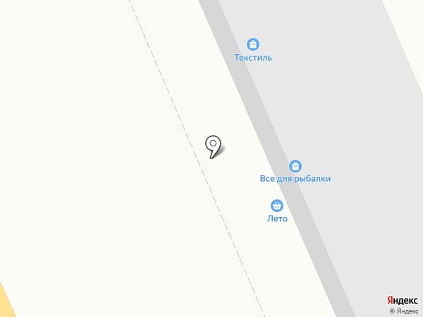 Магазин автозапчастей на карте Волгограда