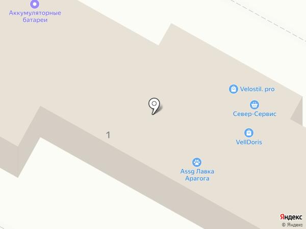 Торговая компания на карте Волгограда