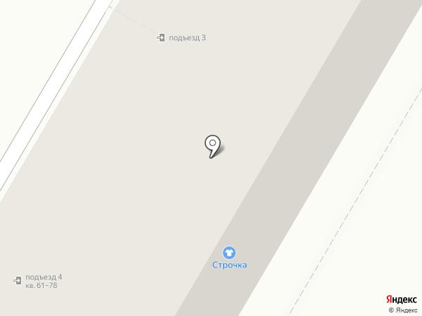 Магазин канцтоваров и товаров для праздника на карте Волгограда