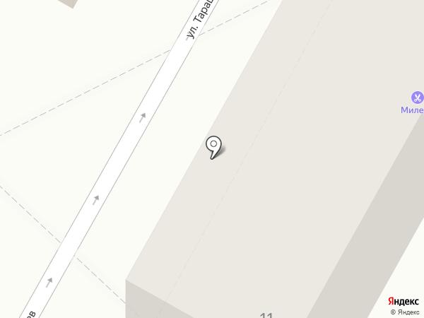 Рубин на карте Волгограда