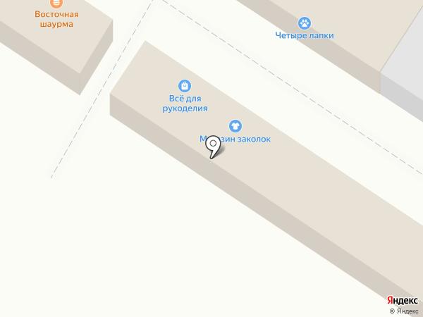 Магазин обуви и сумок на ул. Генерала Штеменко на карте Волгограда