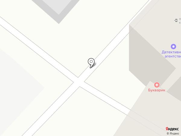 Фото-Мастер на карте Волгограда