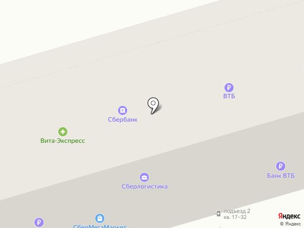 Family style на карте Волгограда