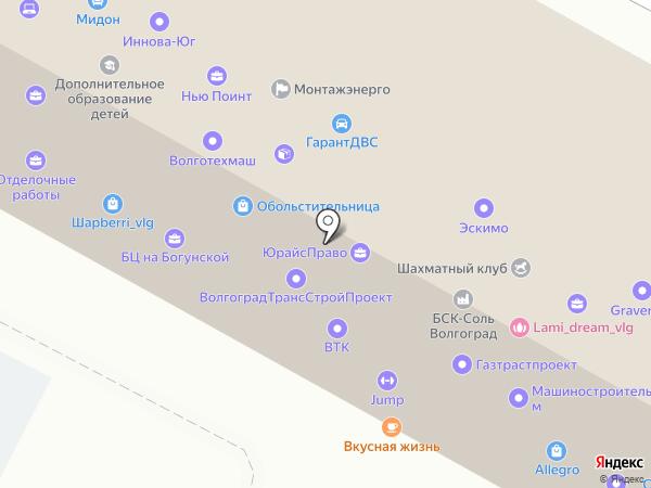 Говорилкино на карте Волгограда