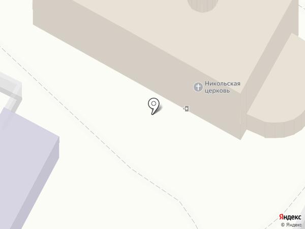 Свято-Никольский приход на карте Краснослободска