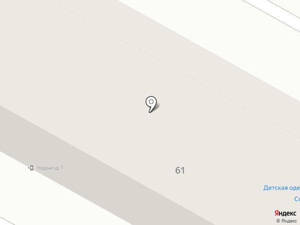 Сервисный центр на карте Волгограда