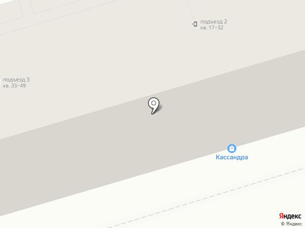 Коллегия адвокатов Красноармейского района на карте Волгограда