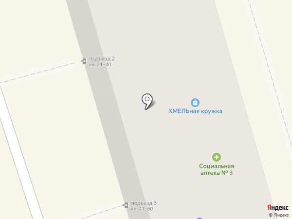 Центр коммунального обслуживания №1 на карте Волгограда