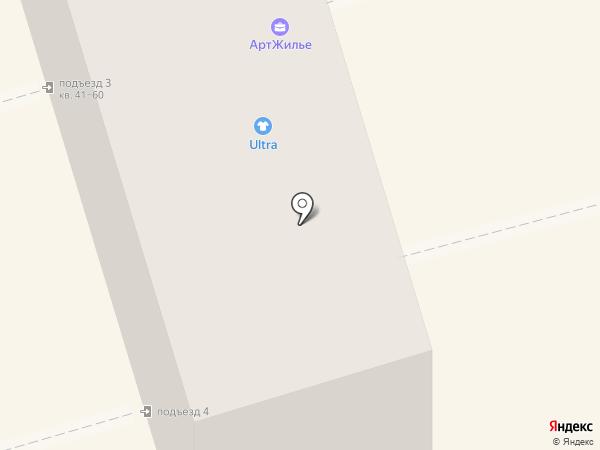 50 Лет Октября,5, ТСЖ на карте Волгограда