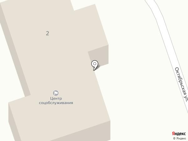 Среднеахтубинский центр социального обслуживания населения на карте Краснослободска
