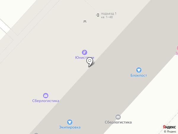 Совкомбанк, ПАО на карте Волгограда