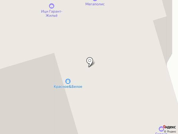 Мои Документы на карте Волгограда