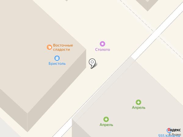 Оптика-Сервис на карте Волгограда