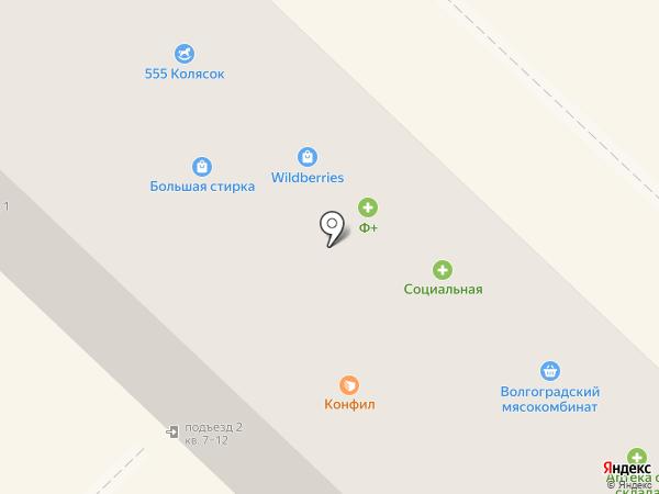 Акварель-ка на карте Волгограда