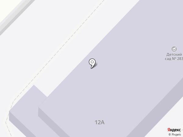 Детский сад №283 на карте Волгограда