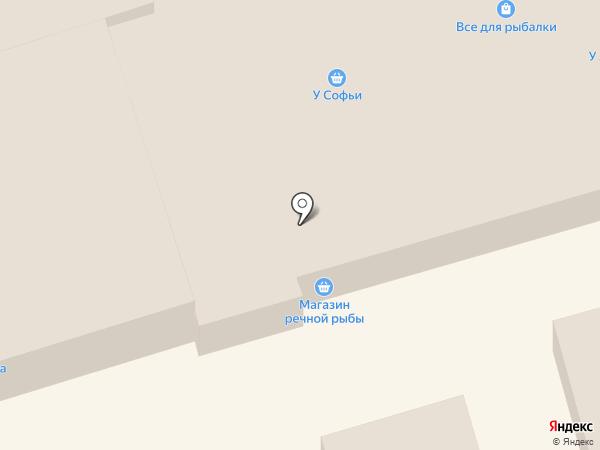 Рыбный магазин на карте Волгограда