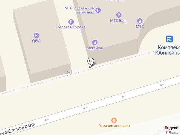 Банкомат, МТС-банк, ПАО на карте Волгограда