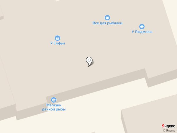У Софьи на карте Волгограда