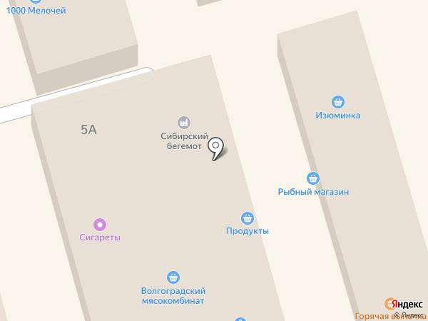 Магазин бижутерии на карте Волгограда