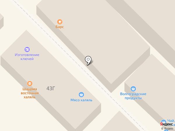 Рада на карте Волгограда