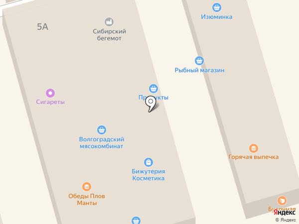 Магазин кожгалантереи на карте Волгограда
