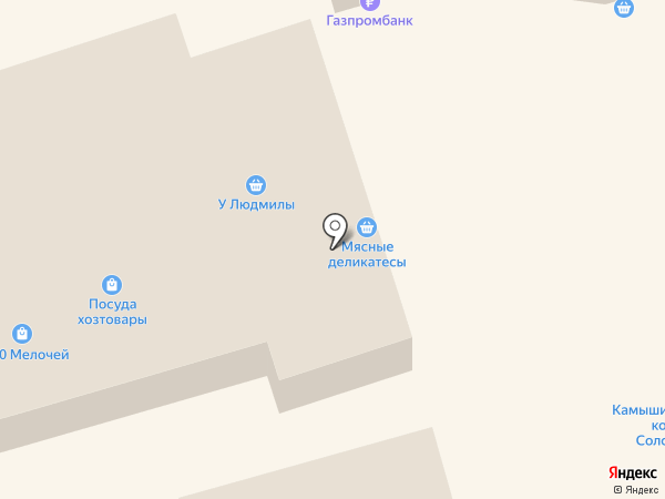 У Людмилы на карте Волгограда