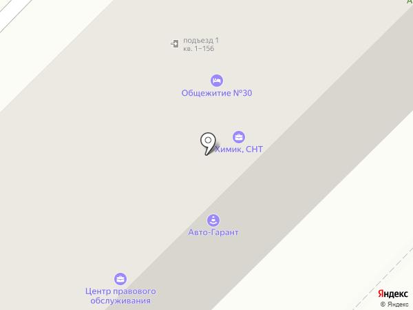 Нотариус Слета Н.В. на карте Волгограда
