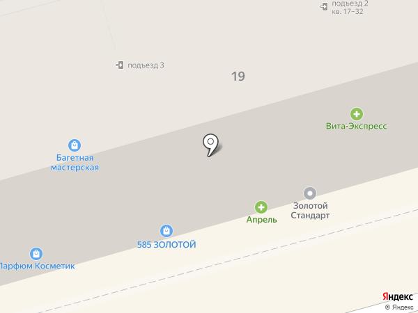 Сто дорог на карте Волгограда