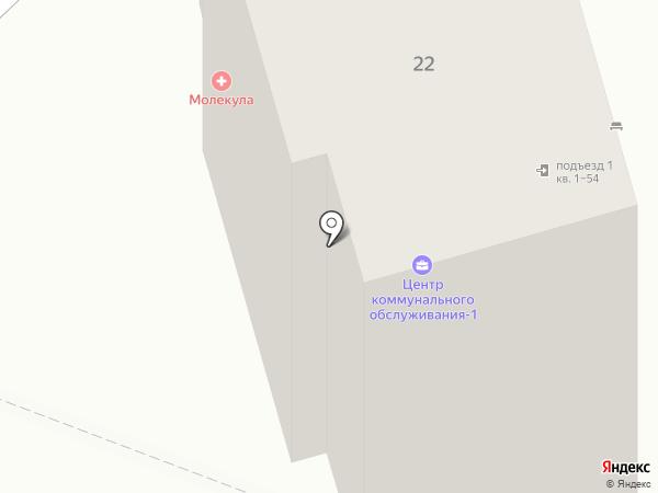 ЖКХ на карте Волгограда