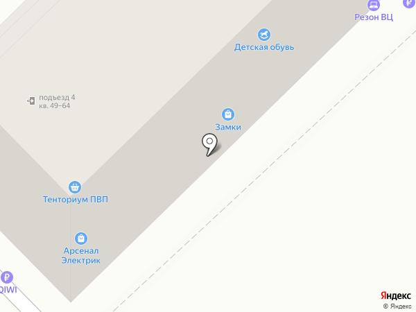 Le & To на карте Волгограда