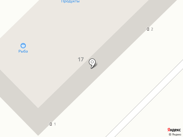 Деликатес на карте Волгограда