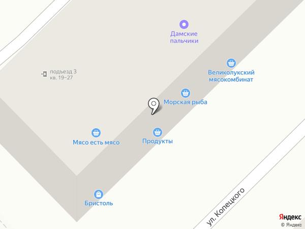 Магазин игрушек на ул. Копецкого на карте Волгограда