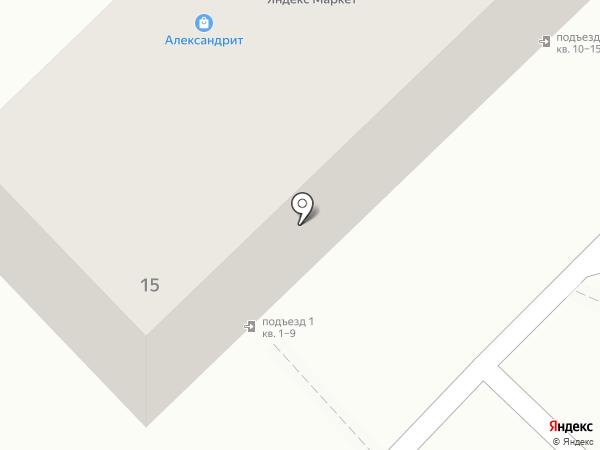Александрит на карте Волгограда