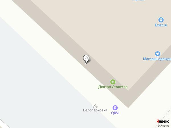 Магазин мясной продукции на карте Волгограда