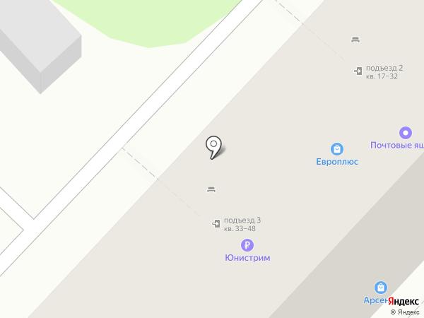 Натяжные потолки №1 на карте Волгограда