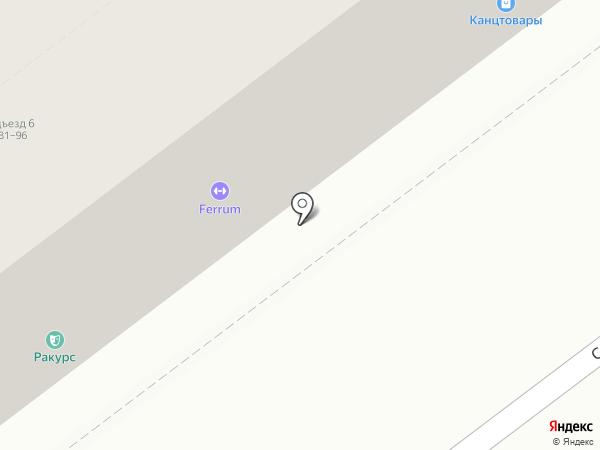 Кристина на карте Волгограда