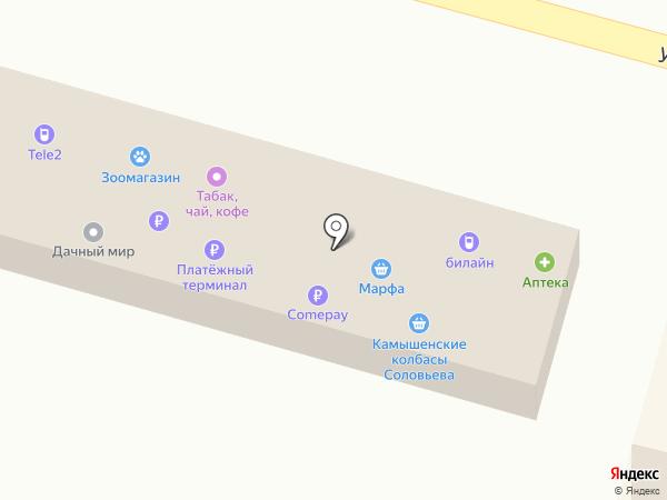 Камышинские Колбасы Соловьева на карте Краснослободска