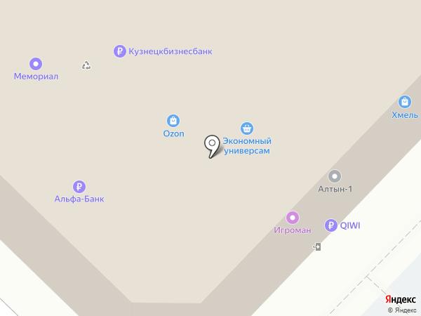 Банкомат, Банк ВТБ 24, ПАО на карте Волгограда