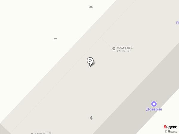 Рай на карте Волгограда