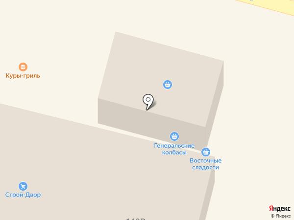 Мясокур на карте Краснослободска